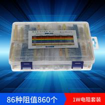 Boîte 860 pièces 86 types de 1W sac de résistance à film métallique résistance dinsertion directe de précision généralement utilisé série complète de sac de composants