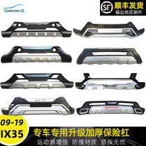 Suitable for 09-19 models of modern IX35 front and rear bumper ix35 bumper front and rear bumper large surrounded modified