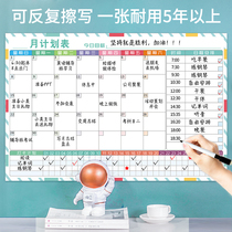 Youyi magnetic 2020 work progress can wipe the whiteboard weekly plan self-discipline wall paste learning arrangement time management card examination and research good habits to form a calendar planning task table.