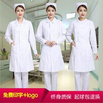 Nurse uniform collar round collar white coat long sleeve summer suit short sleeve work uniform female doctor White doll collar