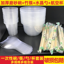 Disposable chopsticks set plastic round soup bowl home wedding banquet tableware thickened environmental protection bowl coverless with lid