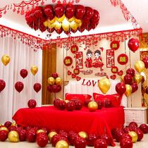 Salle de mariage décoration costume Homme femme mariage décoration ballon Nouvelle maison chambre Salut mot tirer fleur mariage fournitures Daquan