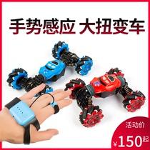 Gesture induction deformation remote control watch car children toy car boy 2021 new four-wheel drive twist car