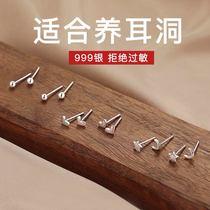 999 sterling silver earrings stud earrings female ear rod raise ear pierced 2021 new fashion simple summer 925 ear jewelry ear bone needle