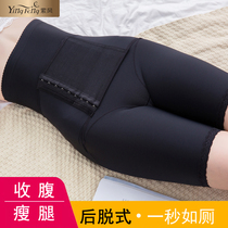 High waist bundle underwear female take small belly strong shaped bundle waist to collect stomach hip fat shaping pants slimming artifact