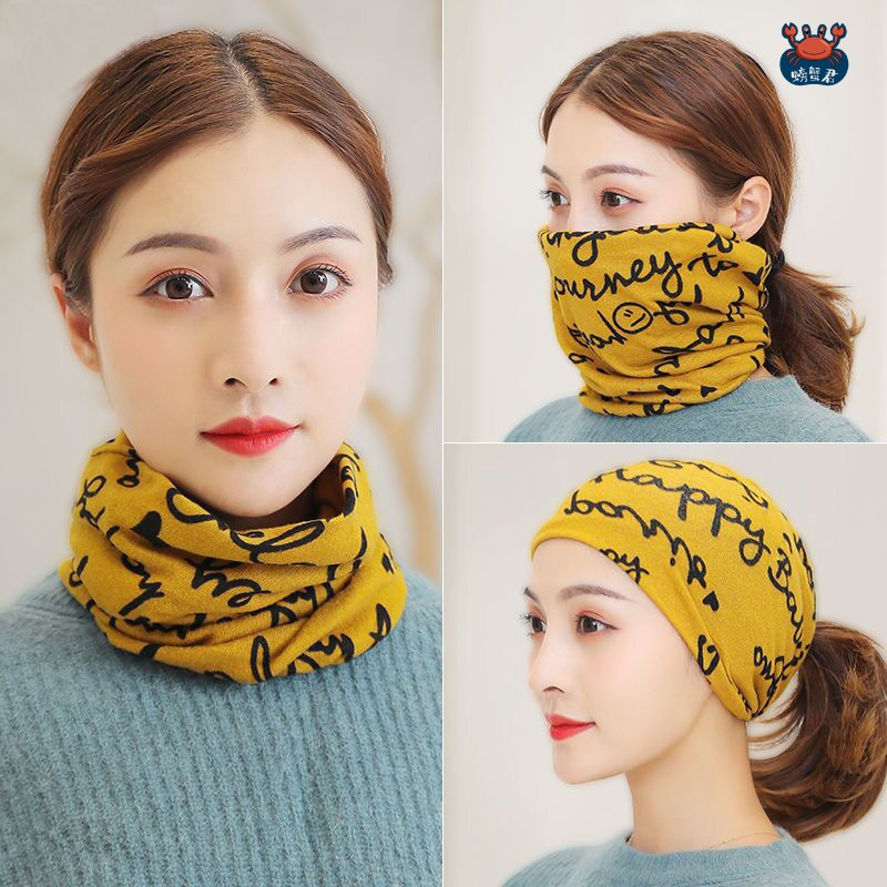 Buy 1 send 1) outdoor autumn and winter warm neck neck protection windproof men and women neck set magic headscarf set head hat mask