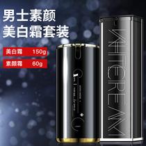 Mens makeup cream concealer acne printer Lazy bb whitening natural color foundation Liquid student cosmetics set