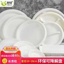 One-time plate thickened to biodegradable starch plastic square plate fruit dog disc cake dessert dish grill