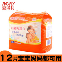 Adley women and babies with two-use towels and long-form maternal tampons maternity standing can be used to make diapers DT-9018
