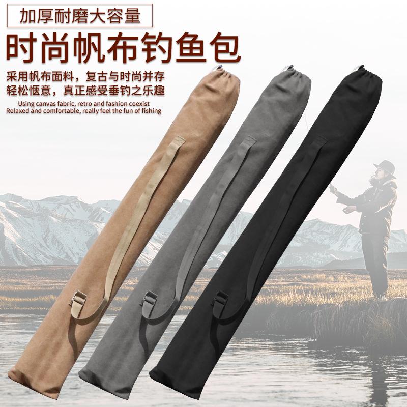Longtian will be fishing umbrella bag canvas rod bag wear-resistant plus thick folding lightweight portable fishing gear bag