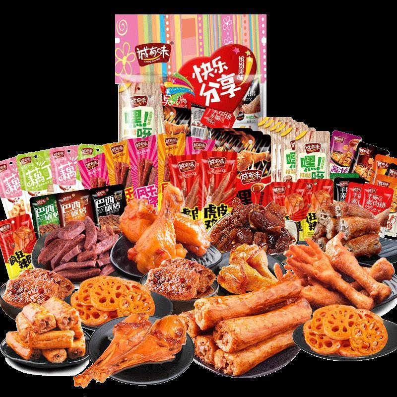 Three squirrel meat snacks big gift bag spicy duck duck neck whole box to eat net red snacks casual delicious