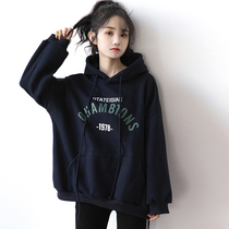 2020 new thick cotton T female autumn and winter tide ins loose Korean version lazy wind hood fashion ocean pie blue coat