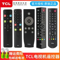Télécommande TV TCL télécommande dorigine rc07dc11 rc260jc14 rc2000 mangue iQiyi