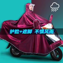 Electric car poncho Female battery car thickened waterproof single male storm-proof double bicycle raincoat