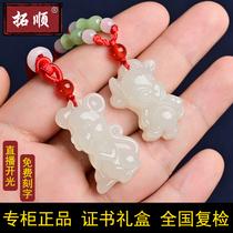 Hetian jade necklace 12 zodiac jade pendant zodiac rat tiger sloppy snake pig rabbit sheep monkey dragon male and female pendant