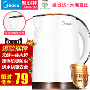 MK-TM1502 Midea/ beauty burn proof electric kettle kettle automatic power-off household 304 stainless steel