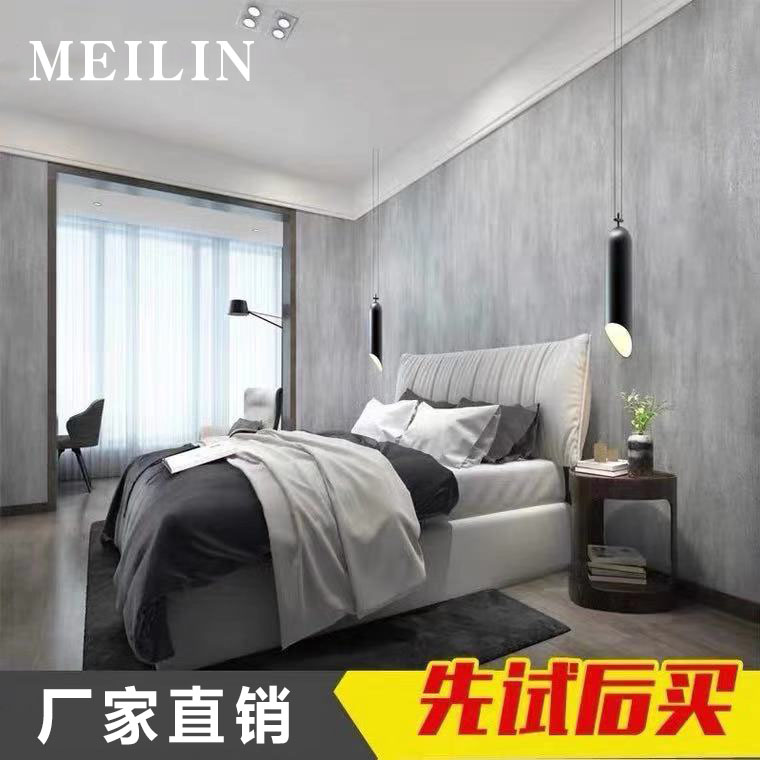 U.S. cement paint clear water concrete art paint environmental protection indoor interior wall texture paint industrial wind paint wall