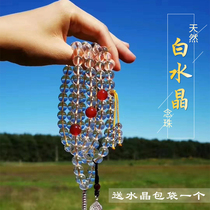Donghai new natural white crystal transparent Buddha beads Rosary beads 108 hand string necklace counter
