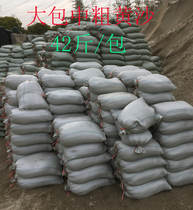 Shanghai monopoly boutique bag in the thick yellow sand bag loaded with yellow sand a ton of 42 pounds of free home to the government