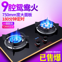 Japans cherry 竈 double-mouthed gas furnace home gas furnace embedded python gas gas furnace