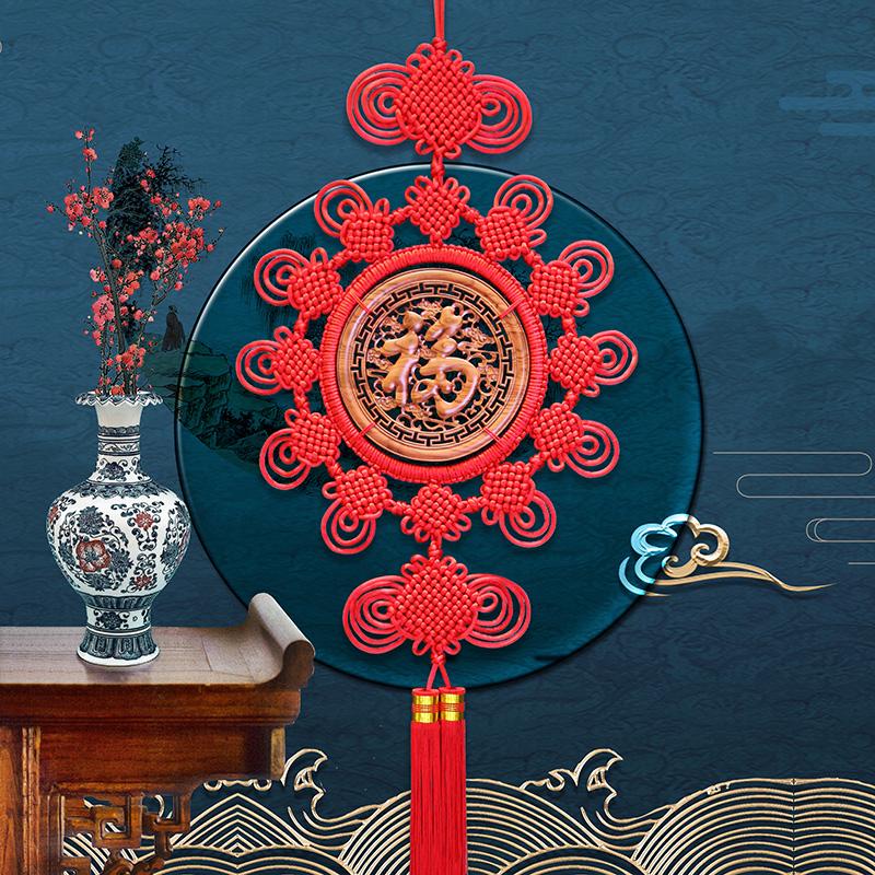 Tianji chinois noeud pendentif salon grand acajou Kirin Fu mot tv mur feng shui pour attirer l'argent Xuanguan TV mur