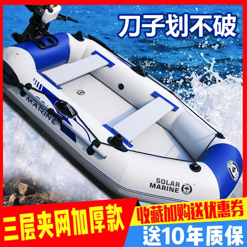 Speedy rubber boat thick fishing boat kayak inflatable boat fishing boat wear-resistant hovercraft hard bottom folding yacht