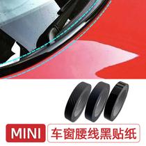 Window chrome laminated stickers applicable to BMW MINI decorative door trim lacing black R56R60F56F55