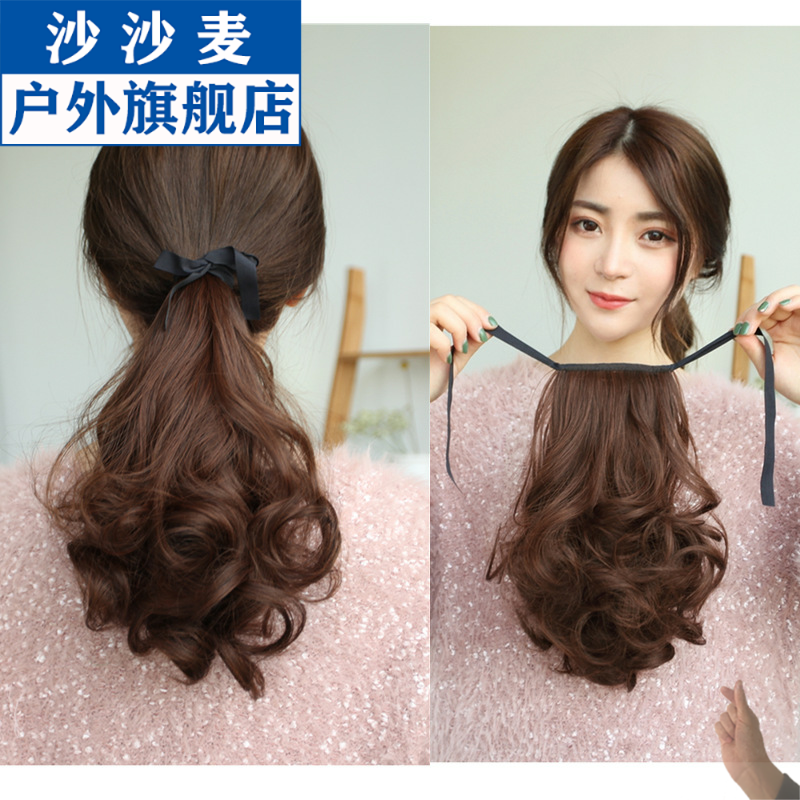 Fake 髮-tailed 髮 with large wavy strap-style pear ponytail short matte high-temperature silky figtail ponytail