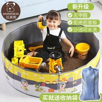 Childrens Cassia toy sand pool set Baby indoor household large particles play with sand digging sand pool Beach hourglass