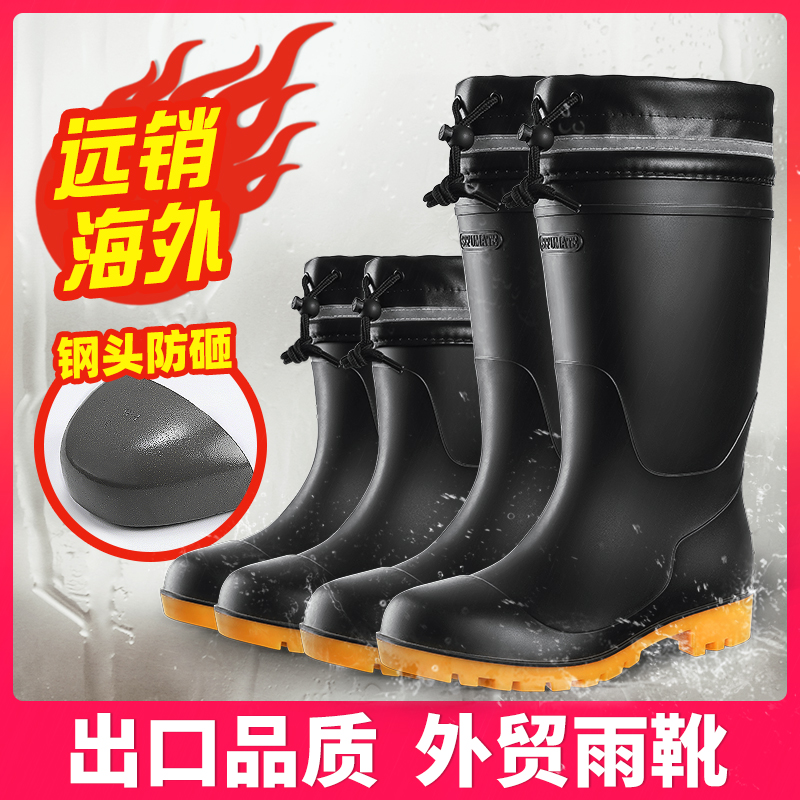 Steel head rain shoes anti smash and anti stab labor protection type water shoes rain boots medium height anti slip men's rubber shoes for work