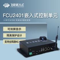 Feineon embedded ARM industrial computer Quanzhi A40i quad-core Linux industrial control box WiFi 4G development board