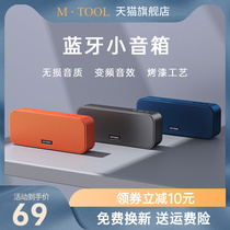 (2021 new)Bluetooth audio small speaker Home desktop portable wireless mini subwoofer High-end sound quality computer high volume net red outdoor plug-in truck 3d surround broadcast