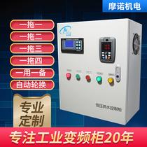 恒压供水控制柜控制器变频柜水泵变频器1 5 3 4 5 5 11 15kw千瓦