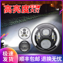 Motorcycle led headlights Far and near light integrated Harley modified auxiliary bulb assembly Super bright strong light lens fog lamp