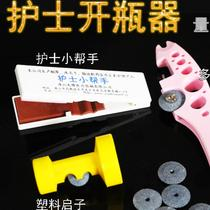 Drilling front open injection grinding wheel grinding wheel piece 15 pulleys used to cut glass bottle hand-held multi-functional nurse scratched