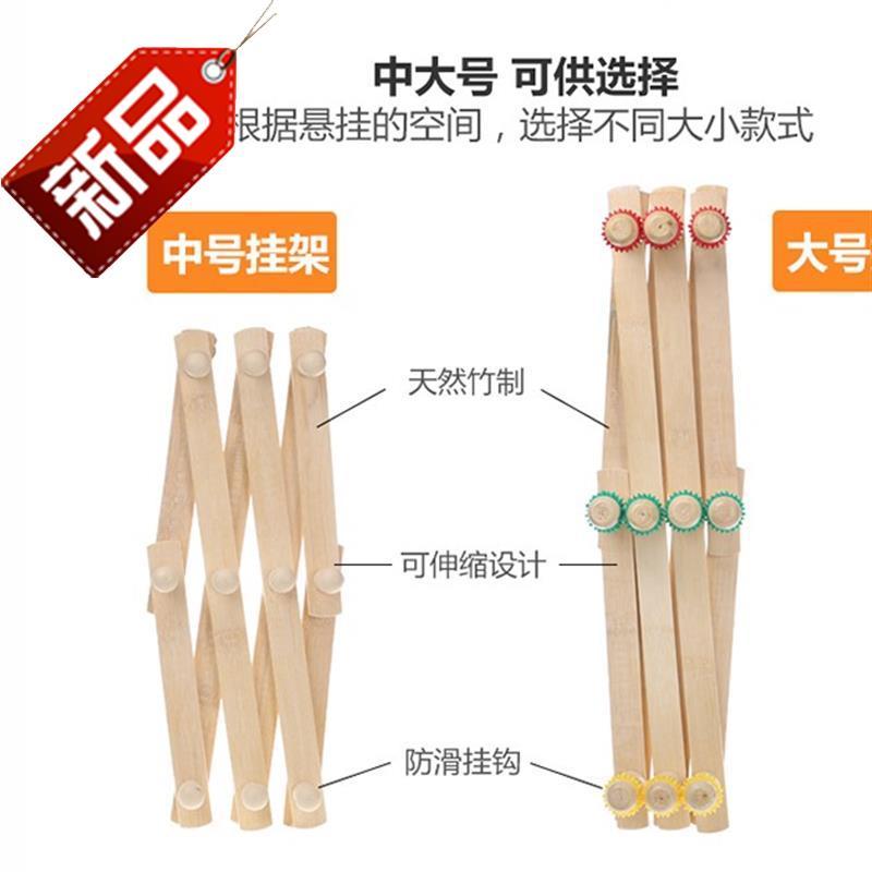 Hanging hanger bamboo telescopic fold hanging o hook coat hanger wall hanging dormitory diamond solid charcoal hanger