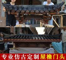 Dongyang wood carving Chinese antique solid wood eaves Ancient building fake door decoration flat angle Jiao angle hot pot shop gatehouse custom