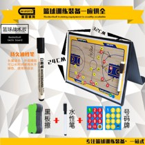 Large accessories referee board wipe basketball command board training digital double-sided magnets. Three supplies magnet test stand new
