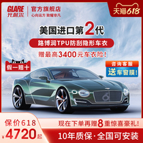Light NELL tpu invisible car clothing Car full body paint protection transparent film scratch-resistant package installation ppf