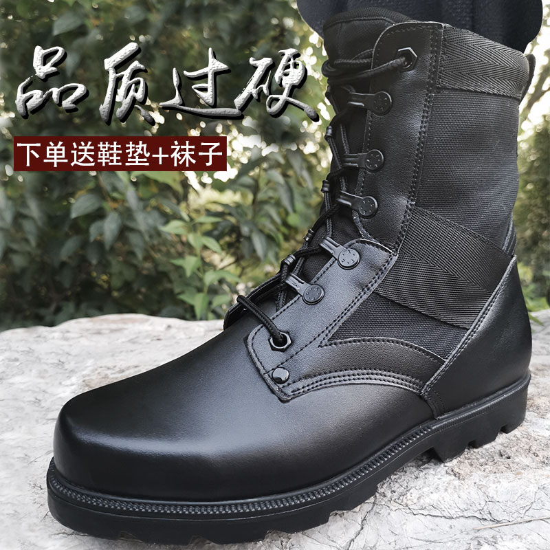 Old-fashioned combat mens boots high help leather marine boots security shoes summer combat training boots womens steel head outdoor field boots