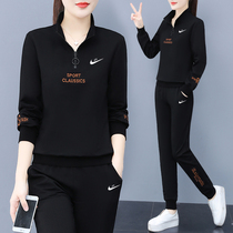 Official website official flagship store leisure sportswear women Autumn New shirt trousers two-piece loose thin