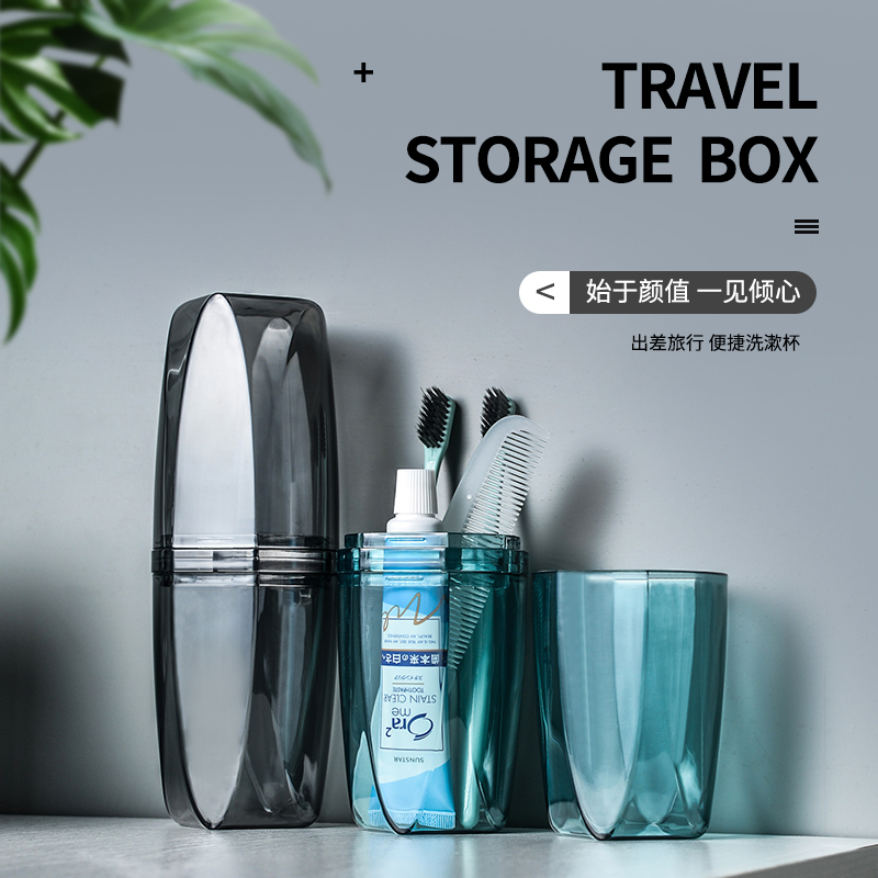 Mouthwash brushing cup simple tooth cylinder toothpaste set portable travel set couple toothbrush box toothware collection box