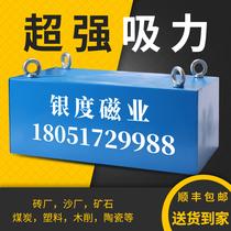 强磁除铁器输送带悬挂式永磁吸铁石超强工业长方形高强力磁铁强磁