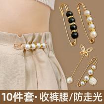 Pants waist change small artifact female 2021 new fashion anti-walking brooch net red summer suit waist pin accessories