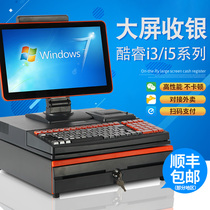 (Brand flagship store) BF-ONE Core i3 i5 i7 high-touch dual-screen po cash register All Mall supermarket convenience store restaurant outside the scanning code computer pc cash register