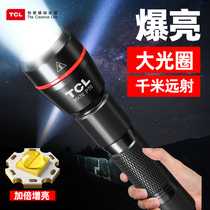TCL flashlight bright light charging Ultra-bright home outdoor flashlight charging 5000 meters long-range shooting light self-defense flashlight