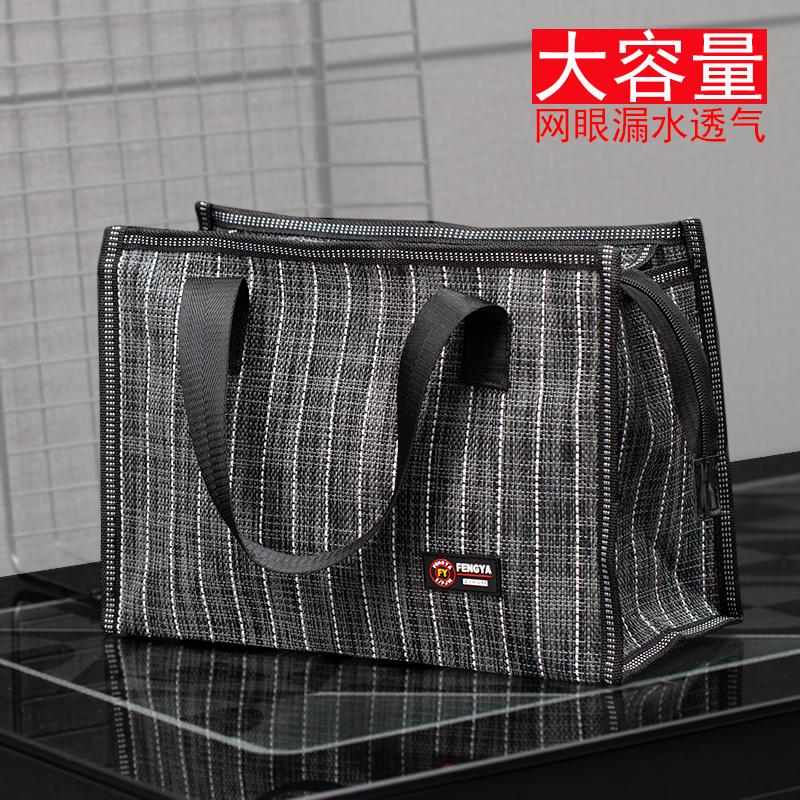 Draining portable wash bag mens bath bag mesh capacity bath bag to collect large bath bag