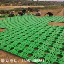 Artificial ecological pontoon pontoon 牀 water purification and treatment of water surface landscape in the greening of aquatic plants