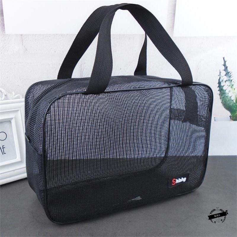 Hand-held bath bag mens bath bag portable womens bath bag dormitory travel dress mens and womens wash bag mesh collection