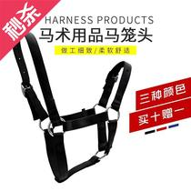 Daqing equestrian supplies pure hand-woven cage head size horse general horse donkey t dragon set adjustable lead horse rope dragon